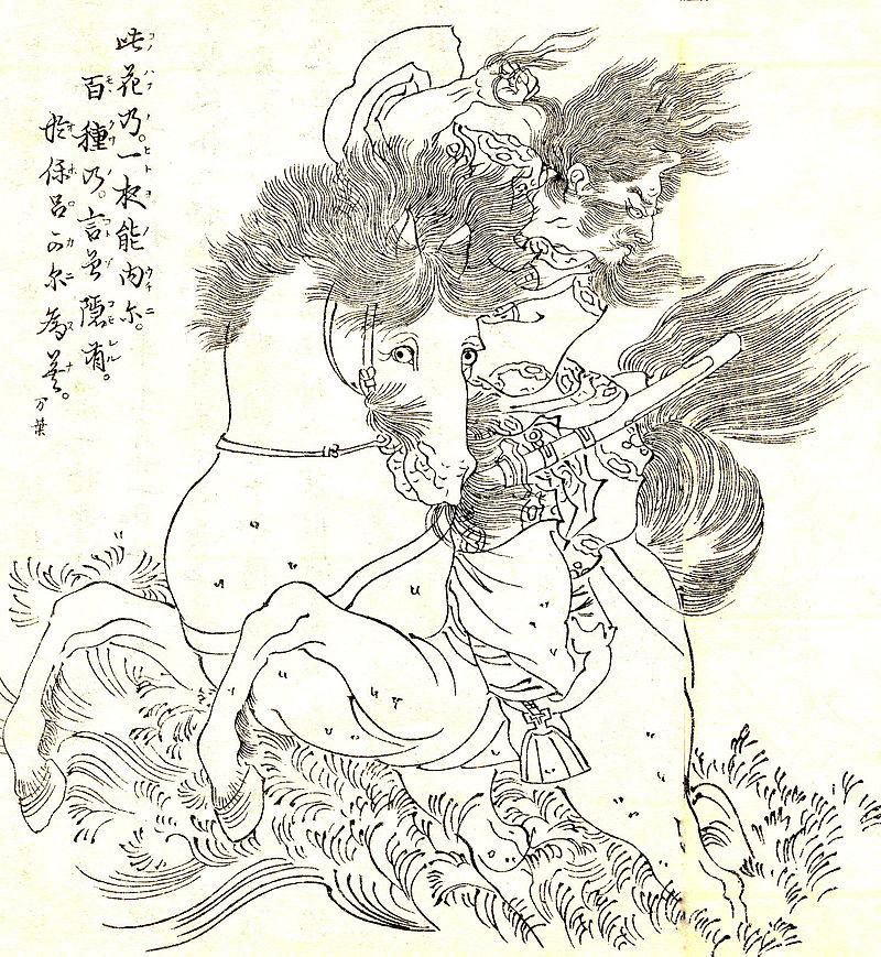 ☞【古代史講義戦乱篇/第7講:740年『藤原広嗣の乱』】