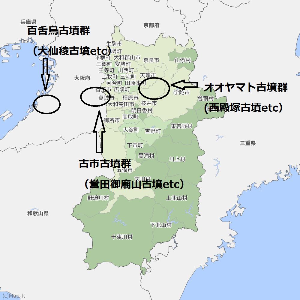 ☞【古代史講義/第2講:『倭の大王と地方豪族』】