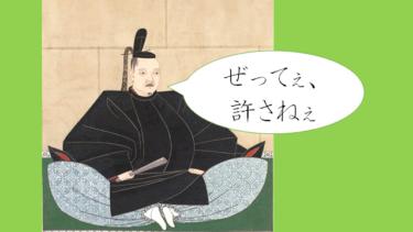 ☞【1493年に何があった?】『戦国期足利将軍研究の最前線』(山田康弘編、2020年、山川出版社)